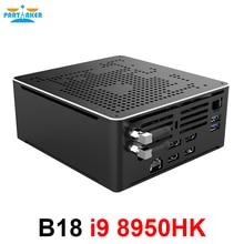 Partaker أفضل كمبيوتر ألعاب إنتل كور i9 8950HK 6 كور 12 خيط 12 متر ذاكرة التخزين المؤقت 14nm Nuc كمبيوتر صغير Win10 برو HDMI التيار المتناوب واي فاي BT DDR4