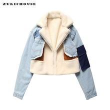 ZURICHOUSE Women's Denim Jacket Winter Fashion Patchwork Suede Woolen Liner Warm Moto Biker Jacket Jeans Woman
