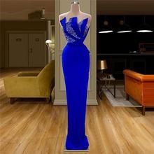 Ярко синее без бретелек длинное Русалка Вечеринка платье 2021