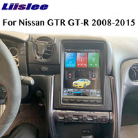For GTR 34 For GT R 2008~2015 For Nissan Car Multimedia Intelligent Player NAVI Radio Audio Stereo Accessories GPS Navigation