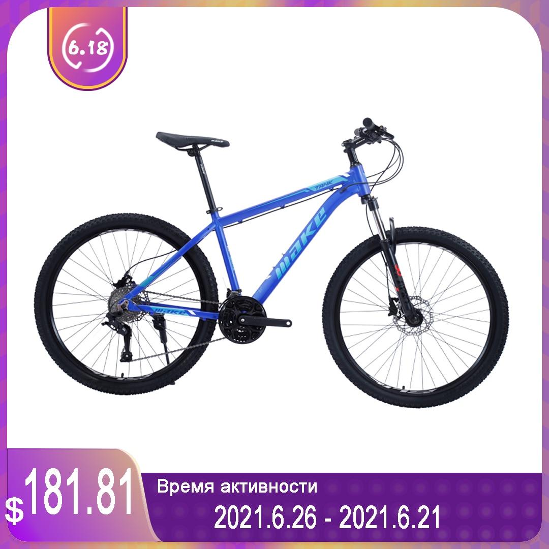 MAKE Сделайте велосипед для взрослых 27-скоростная 29