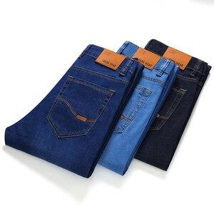 Image 5 - Jantour marca outono inverno calças de brim dos homens denim calças de brim dos homens ajuste fino alto masculino calças de algodão moda grossa jean homem mais tamanho grande 40