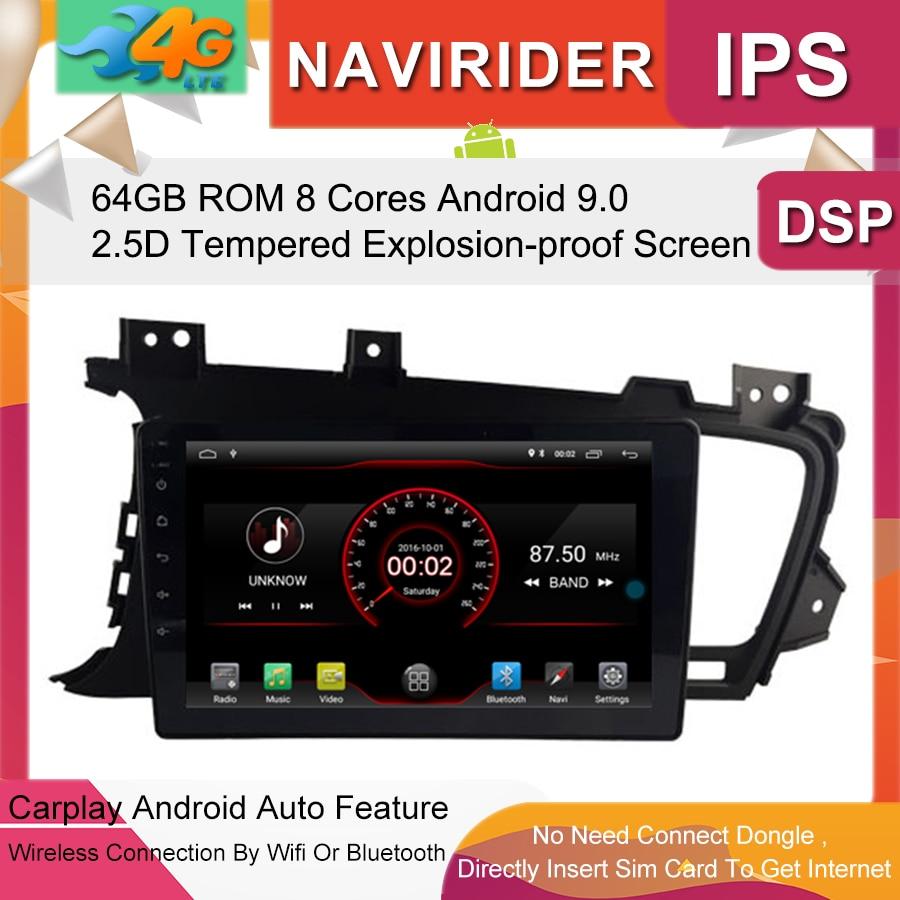 Construit dans 4G Lte voiture intelligente navigation magnétophone 9.0 android voiture gps radio lecteur multimédia pour Kia OPTIMA K5 2011 2012