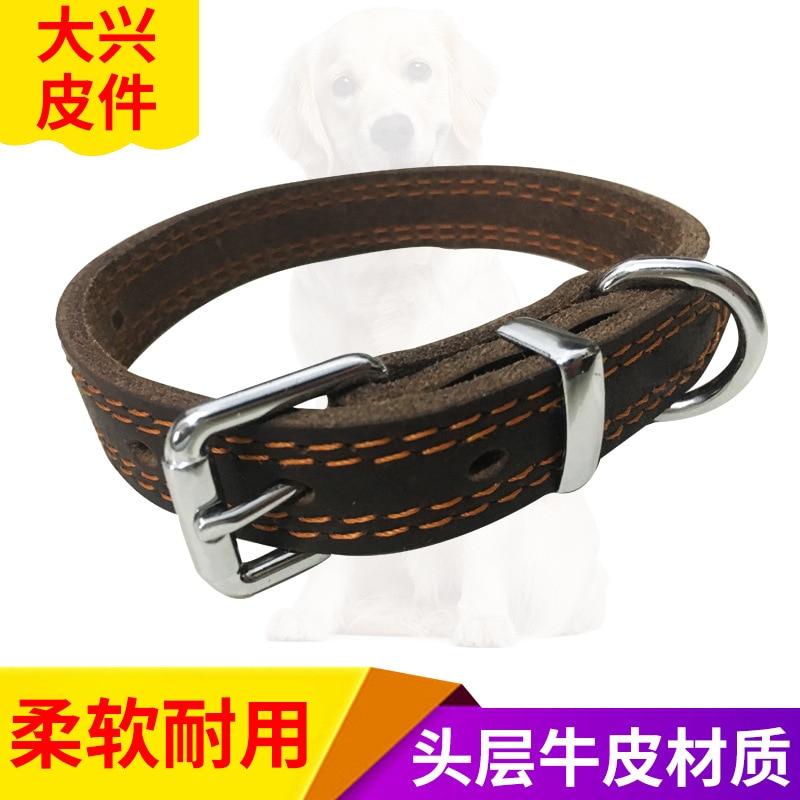 Full-grain Leather Double-Line Simple Neck Ring Genuine Leather Dog Neck Ring Dog Chain Pet Supplies Bandana