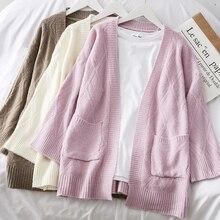 Mooirue Twist Cable Sweater Cardigan Vintage Streetwear Pockets V Neck Jumper Loose Outwear Feminino Kintting Coat Femme Tops