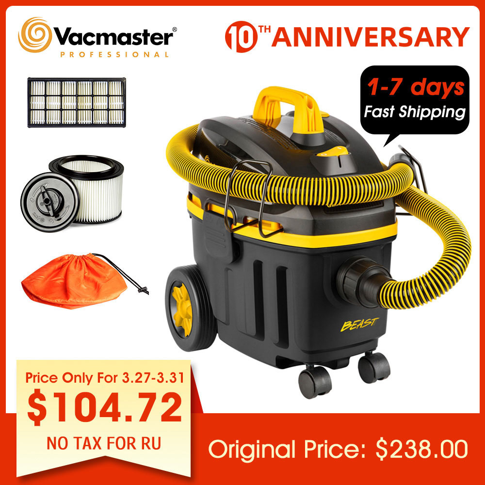 Vacmaster 1500W Wet Dry Vacuum Cleaner Powerful Industrial Vacuum Cleaners For Workshop 15L Portable Bagged Cleaners
