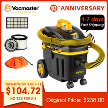 Vacmaster 1500W Wet Dry Vacuum Cleaner Powerful Industrial Vacuum Cleaners for Workshop 15L Portable Bagged Cleaners vertical vacuum cleaner bosch bbh216 wireless dustcontainer cleaners for home