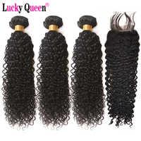 บราซิล Kinky Curly 3 รวมกลุ่ม Deal ปิดผมมนุษย์รวมกับปิด Non Remy ผมสาน Lucky Queen Hair