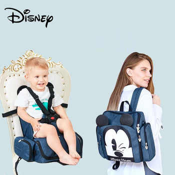 Hot Sale Disney Dining Chair Bag Multifunctional Diaper Bag Waterproof Handbag Nappy Backpack Travel Mummy Bags Baby Carry - DISCOUNT ITEM  41% OFF All Category