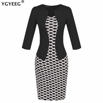 YGYEEG Women Dresses One Piece Patchwork Floral Print Elegant Business Party Formal Office Plus Size Bodycon Pencil Work Dress 1