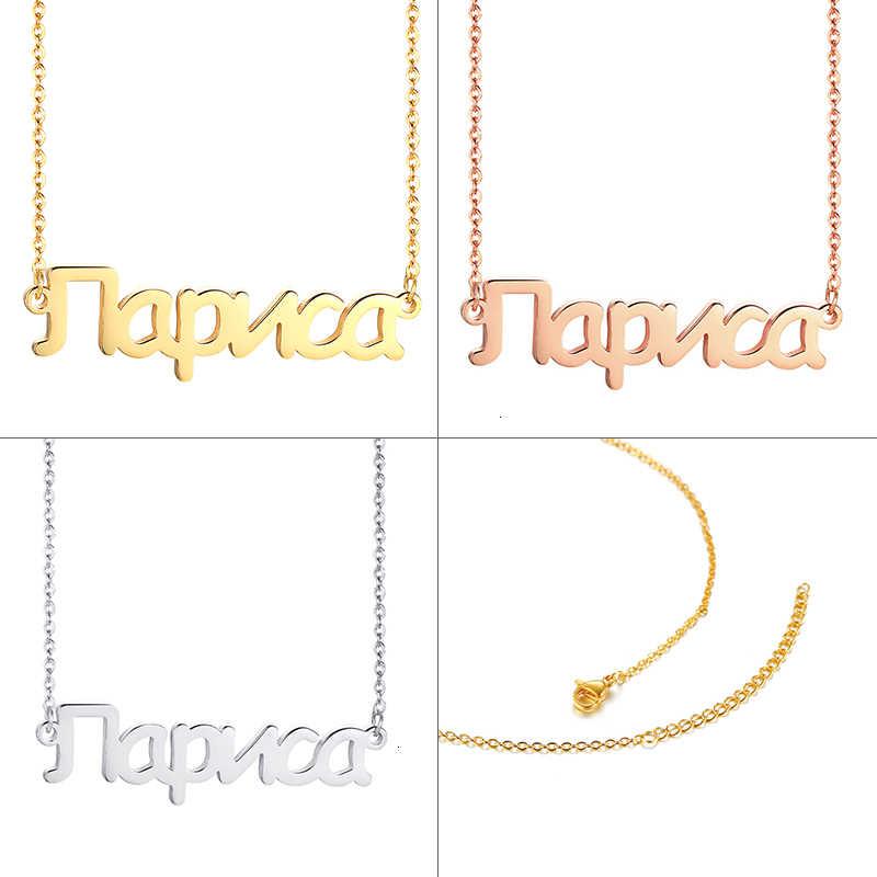 Vnox Personaliseer Russische Naam Ketting Voor Vrouwen 585 Rose Gold Tone Solid Rvs Chokers Elegante Dame Partij Sieraden