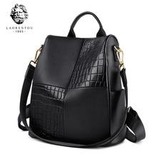 LAORENTOU фирменный женский рюкзак из натуральной бычьей кожи, вместительный мягкий школьный рюкзак для девушек подростков, стильный дорожный рюкзак