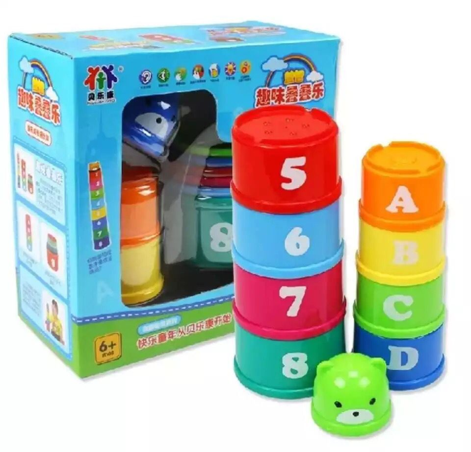 Children Fun Stacked Cup Baby Educational Jenga Infant Stack-up Early Childhood Educational Toy 0-1-2-3-Year-Old
