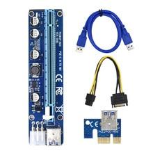 4 adet yeni VER008C Molex 6 Pin PCI Express PCIE PCI-E yükseltici kart 008C 1X To 16X genişletici 60cm USB3.0 kablo madencilik Bitcoin madenci
