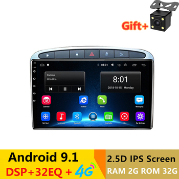 """9"""" 2.5D IPS Android 9.1 Car DVD Multimedia Player GPS for Peugeot 308 408 308SW 2007-09-2010-14 radio DSP 32EQ stereo navigation"""