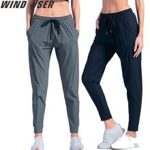 Yoga pants sport women Quick Dry  Pants Women's Drawstring  sportswear woman gym Sports Casual Loose Fitness  Running Pants