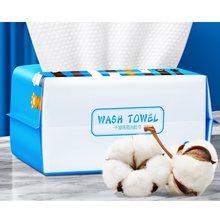 100 pçs toalha de lavagem de rosto descartável maquiagem remover guardanapos de tecido de algodão para casa ao ar livre viajar portátil 100% algodão seco toalhetes