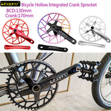 Litepro road bike folding bike modified single disc 170mm 130 BCD bicycle crank sprocket BMX bicycle parts BB bottom bracket