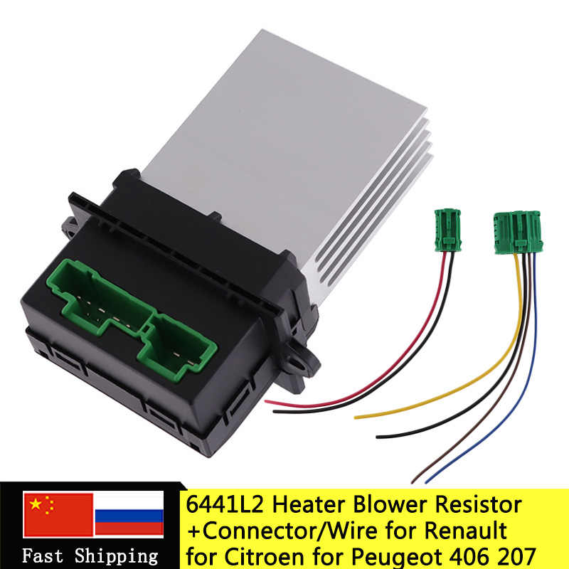 Blower Heater Resistor Cable Wire Renault Citroen Megane Scenic Clio Peugeot 207