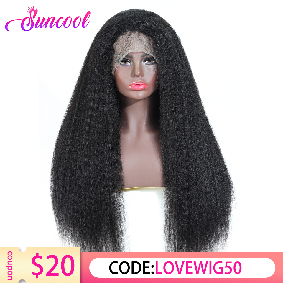 Brazilian Kinky Straight Human Hair Wigs 150% Density 13X4 Suncool Hair Lace Front Wig Non-remy 4x4 Lace Closure Wig