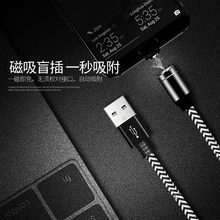 Bozhu 3A Micro USB câble magnétique Type C LED aimant chargeur de charge rapide pour Samsung Xiaomi Huawei oneplus 6t pour iPhone X XR(China)