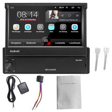 Android 8.1 Car DVD GPS Navigation Player 7 Inch Universa Car Radio WiFi Bluetooth MP5 Multimedia Player(China)