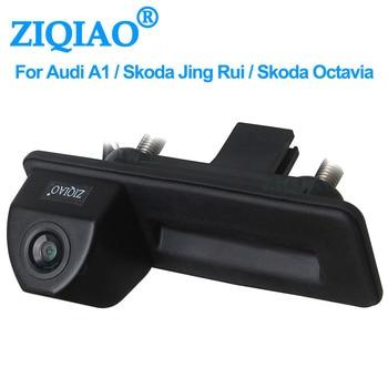 ZIQIAO para Skoda VW Audi CCD HD Visión Nocturna marcha atrás auxiliar cámara de Vista trasera de estacionamiento HS039 HS079