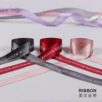 50yards Love English Character Ribbon Flower Packaging Satin Ribbon Chrismas Decoration Handmade Bow Craft Supplies Bias Tape