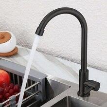 Matt black Single Cold kitchen faucet swivel kitchen  tap, Europe style total sink tap 304 stainless steel
