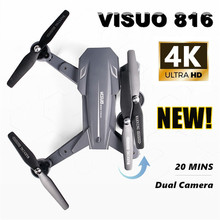 VISUO XS816 Foldable Drone 4K with Dual HD Camera WIFI FPV Quadcopter Optical Flow Helicopter Gesture Control Dron VS E58 SG106 global drone rc helicopter foldable quadcopter wifi fpv drones with camera hd optical flow vs eachine e58 rc dron