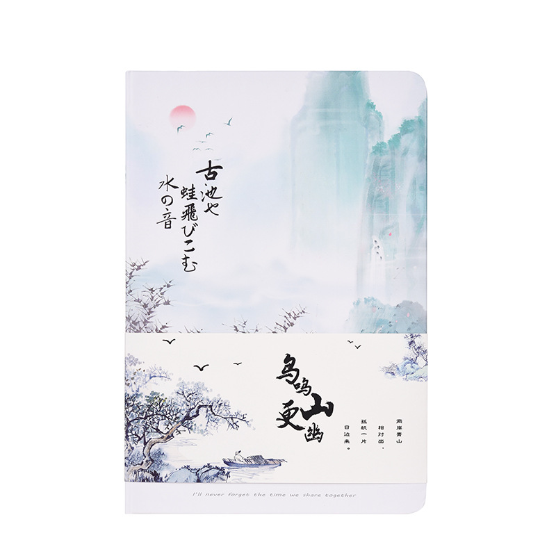 Notebook Chinese Style  32K 112 Pages