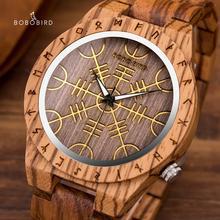 BOBOBIRD Wooden Watch with Helm of Awe Aegishjalmr or Vegvisir and Runic compass Personalized Watch часы мужские