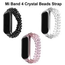 Mi Band 4 Strap Bracelet For Original Xiaomi Smart Wristband Miband Elastic Miband4 Wriststrap Wrist Belt