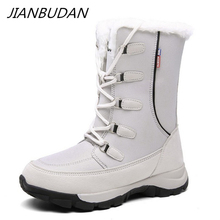 JIANBUDAN كبيرة الحجم المرأة الشتاء أحذية الثلوج مقاوم للماء أفخم الدافئة أحذية قطنية الإناث غير رسمية في الهواء الطلق الثلوج أحذية عالية 35 42
