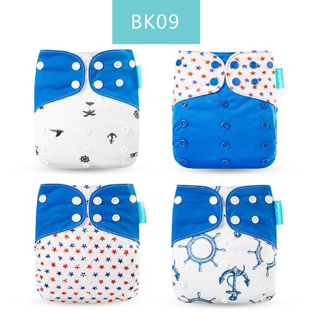 BK09 only diaper