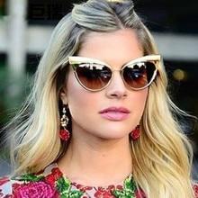 Metal Cat Eye Sunglasses Maam Sun Glasses Trendsetter Personality
