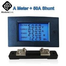 Amperímetro Digital LCD 4 en 1, Detector de corriente de voltaje de CC, amperímetro de prueba, derivación de amperímetro, 100V, 20A, 50A y 100A