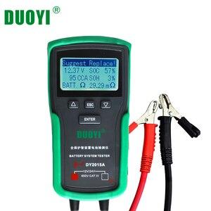 Image 2 - جهاز اختبار بطارية السيارة DY2015A ، 12 فولت ، 24 فولت ، حمض الرصاص ، CCA ، شحن البطارية ، اختبار رقمي ، سعة بطارية السيارة