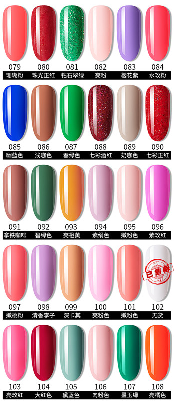 Best Nail Glitter Shiny Matte Shell Colorful Nail Art Pigment Dust Powder Manicure Nail Decorations T03202