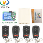 RF Switch Remote Con...