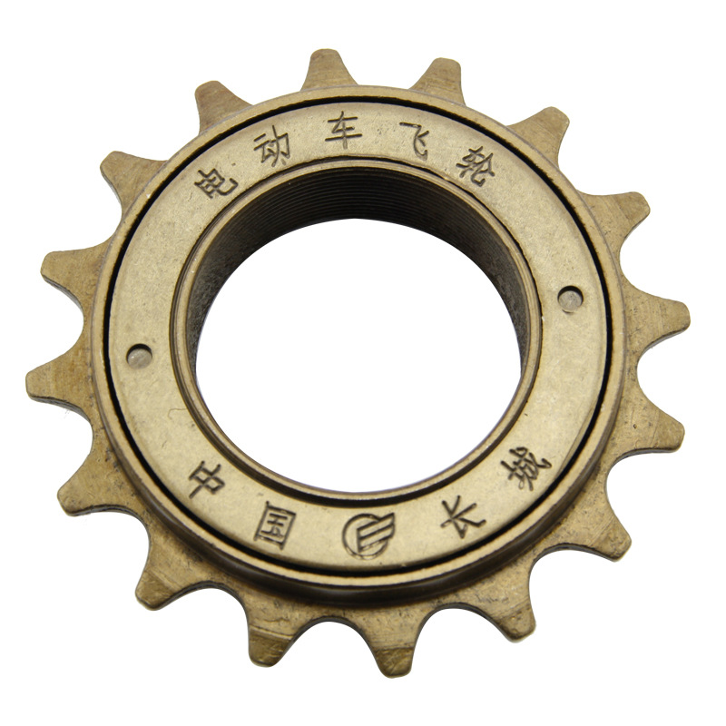 Bicycle Single-Speed 16 Teeth Four Gap Quick-Release-Single Sufei Round 16T Thread Electric Car Flywheel