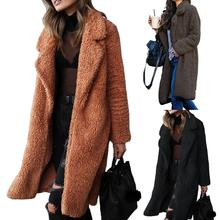 Женский кардиган, пальто, зимнее пальто, женская куртка, однотонный цвет, плотный плюш, длинный рукав, кардиган, пальто, Женское пальто, Топ