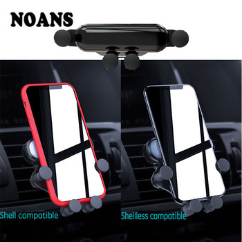 For Audi A5 a4 a6 b8 Q5 Q7 Volkswagen Passat T5 Ford Focus 2 3 MK2 mk3 Gravity Car vent mobile phone holder GPS bracket image