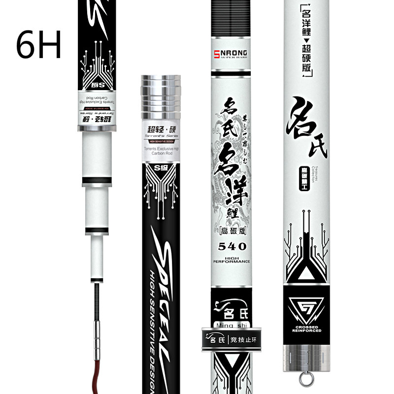 Carbon Telescopic Power Hand Pole Fishing Rod 3.6M-6.3M Ultra Light Carp Fishing Pesca Feeder 28/19 Tone Taiwan Wedkarstwo Stick