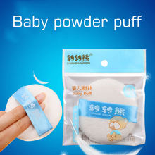 1Pcs Baby Powder Puff Makeup Blender Sponge Super Soft Kids Body Powder Puffs Tools Foundation Cosmetic Puff(China)