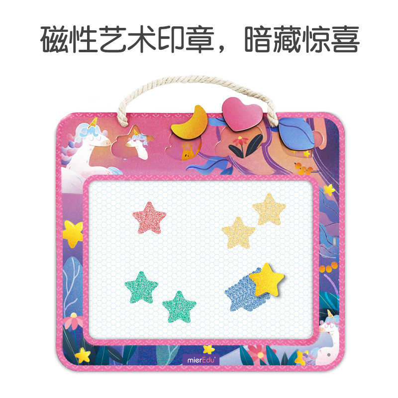 Meyo Mieredu Ultra-Gameplay Of Portable Magnetic Color Graffiti Sketchpad 3-6-Year-Old Children Gift Good Products