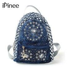 IPinee 2019 جديد حقيبة الظهر السيدات الدنيم حقيبة صغيرة المرأة على ظهره Mochila الأنثوية حقائب للمراهقين المدرسة