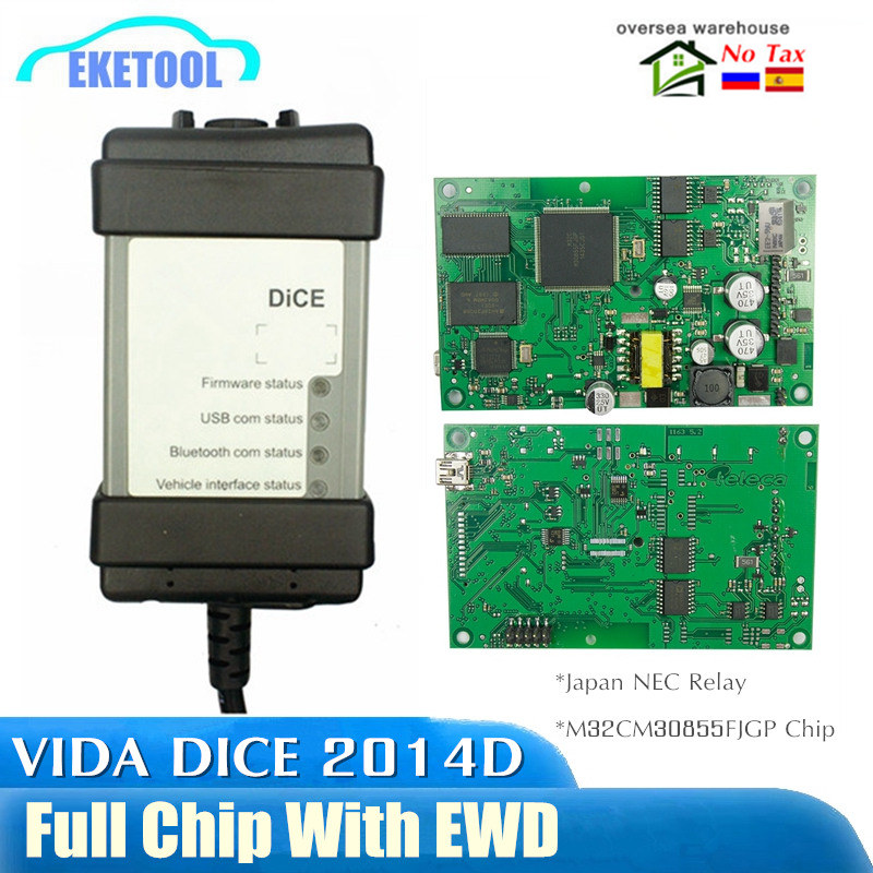 Para a VOLVO VIDA DICE 2014D Chip Full Multi-Linguagem de Auto Diagnóstico Ferramenta PCB Verde Origianal Chips EWD Presente