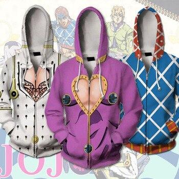Anime cartoon JoJos Bizarre Adventure cosplay Hoodies Sweatshirts 3D zipper casual sports men's hoodie jojo halloween costumes