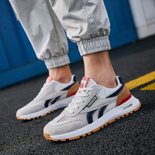 2021 summer new breathable men s Forrest Gump shoes Korean version of all match flat bottomed running shoes sports shoes